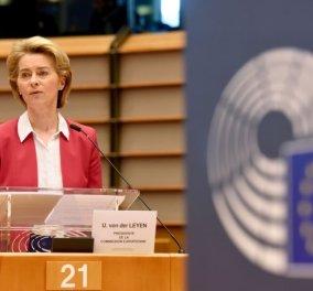 Η Κομισιόν αποφάσισε: 32 δις ευρώ για την Ελλάδα – 750 δις όλο το πακέτο για τις πληττόμενες από τον κορωνοϊό - Κυρίως Φωτογραφία - Gallery - Video
