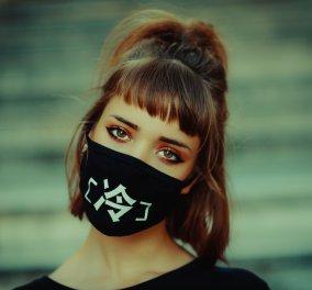 Νέα έρευνα: Να φοράμε μάσκα μέσα στο σπίτι; Tα περισσότερα κρούσματα  από μέλη της ίδιας οικογένειας - Κυρίως Φωτογραφία - Gallery - Video