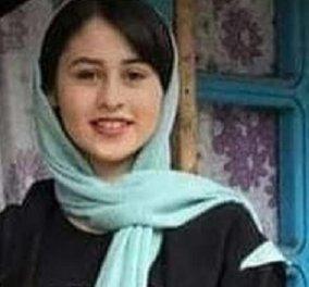 Ιράν: Ο πατέρας σκότωσε στον ύπνο & αποκεφάλισε την 14χρονη κόρη του - Ήταν ερωτευμένη με έναν 29χρονο - Κυρίως Φωτογραφία - Gallery - Video