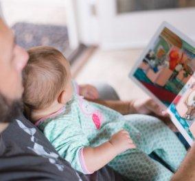 Ξεκίνησαν σήμερα μαθήματα για υποψηφίους ανάδοχους ή θετούς γονείς – Μπείτε στην πλατφόρμα epresence.gov.gr - Κυρίως Φωτογραφία - Gallery - Video