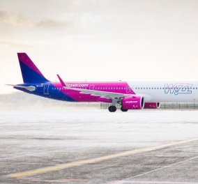 Good News: Η low cost Wizz Air πραγματοποίησε πτήση Σόφια- Λονδίνο - Από τις πρώτες αεροπορικές που ξεκίνησαν εν μέσω κορωνοϊού - Κυρίως Φωτογραφία - Gallery - Video