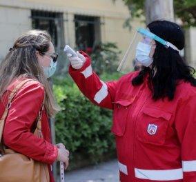 Κορωνοϊός: Ακόμη δέκα θετικά κρούσματα στη Νέα Σμύρνη της Λάρισας - Ανησυχούν οι αρχές - Κυρίως Φωτογραφία - Gallery - Video
