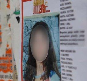 """Η κοκκινομάλλα έβαλε σε ρόφημα τις ναρκωτικές ουσίες & """"πότισε"""" την 10χρονη - Πέταξε τα ρούχα της στα σκουπίδια - Κυρίως Φωτογραφία - Gallery - Video"""