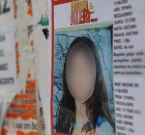 Υπόθεση 10χρονης: Τι εκμυστηρεύτηκε στον αδελφό της - Το τρίτο πρόσωπο στο σπίτι της απαγωγής (βίντεο) - Κυρίως Φωτογραφία - Gallery - Video