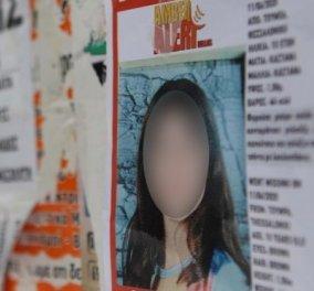 Δώρο σχολική τσάντα στη 10χρονη έκανε ο δικηγόρος της 33χρονης - Με οργή ξέσπασε ο αδελφός της  - Κυρίως Φωτογραφία - Gallery - Video
