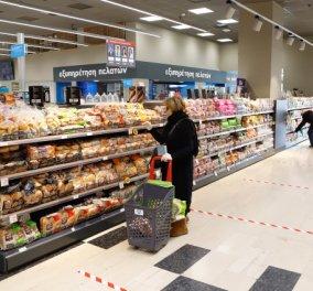 Καραντίνα: Οι Έλληνες πετάξαμε σχεδόν τα μισά τρόφιμα απ' όσα αγοράσαμε – Η σπατάλη & τα σκουπίδια - Κυρίως Φωτογραφία - Gallery - Video