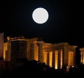 Πανσέληνος αύριο με τρίωρη έκλειψη παρασκιάς - Από που περνάει το φεγγάρι - Κυρίως Φωτογραφία - Gallery - Video
