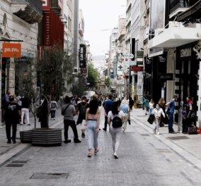 Τι είναι κλειστά & τι ανοιχτά αύριο του Αγίου Πνεύματος – Πώς θα λειτουργήσουν τα εμπορικά καταστήματα  - Κυρίως Φωτογραφία - Gallery - Video