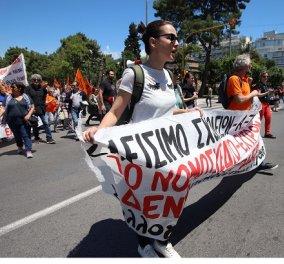 Κλειστά αύριο τα σχολεία - Συλλαλητήριο & πορεία στη Βουλή - Απεργία των εκπαιδευτικών για το νομοσχέδιο της Κεραμέως - Κυρίως Φωτογραφία - Gallery - Video