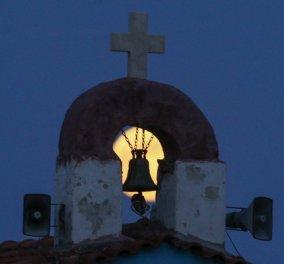 Η πρώτη πανσέληνος του Ιουνίου σε συναρπαστικά clicks από τις ακτές της Αρτέμιδας & την Αργολίδα (Φωτό)   - Κυρίως Φωτογραφία - Gallery - Video