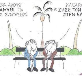 Ο Κυρ για αύξηση συντάξεων: Live your myth in Greece - Κυρίως Φωτογραφία - Gallery - Video