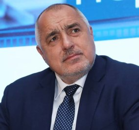 Πολιτικός σεισμός στη Βουλγαρία: Πιστόλι, μετρητά και ράβδοι χρυσού πάνω στο κομοδίνο του πρωθυπουργού Borissov (φωτό) - Κυρίως Φωτογραφία - Gallery - Video