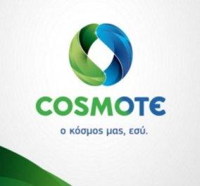 Good news από την COSMOTE: Θέτει στόχο για 100% χρήση ανανεώσιμων πηγών ενέργειας & 90% μείωση των εκπομπών αερίων θερμοκηπίου - Κυρίως Φωτογραφία - Gallery - Video