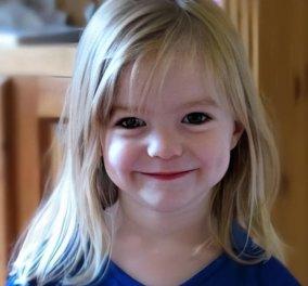 Υπόθεση Μαντλίν: Αναζητείται ο ρεσεψιονίστ που άφησε τον παιδόφιλο να μπει στο ξενοδοχείο - Τι λέει ο Εισαγγελέας - Κυρίως Φωτογραφία - Gallery - Video
