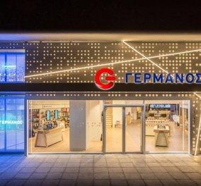 ΓΕΡΜΑΝΟΣ: 40 χρόνια επιτυχημένης πορείας κλείνει το μεγαλύτερο retail δίκτυο τεχνολογίας στην Ελλάδα - Κυρίως Φωτογραφία - Gallery - Video