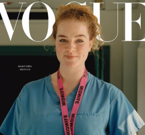 Η μεγάλη αλλαγή στα εξώφυλλα της Vogue: Μια νοσοκόμα, ένας οδηγός τρένου & υπάλληλος σούπερ μάρκετ (φωτό) - Κυρίως Φωτογραφία - Gallery - Video