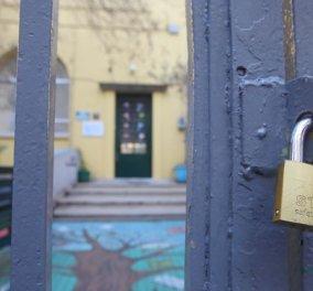 Ξάνθη - Κορωνοϊός: Κλείνουν για 10 ημέρες δημοτικά σχολεία - Σε καραντίνα 80 εκπαιδευτικοί, ένας θετικός - Κυρίως Φωτογραφία - Gallery - Video