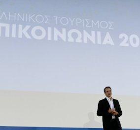 Το Ελληνικό καλοκαίρι είναι μια κατάσταση ευτυχίας - Μητσοτάκης: Από 1 Ιουλίου η Ελλάδα ανοίγει τουριστικά σχεδόν σε όλες τις χώρες (φωτό - βίντεο) - Κυρίως Φωτογραφία - Gallery - Video