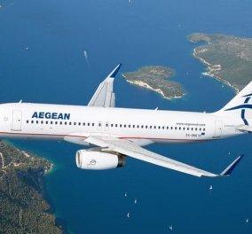 AEGEAN: Τα ταξίδια στην Ευρώπη ξεκινούν -  Έτοιμη να μας πάει ξανά στους αγαπημένους μας προορισμούς - Κυρίως Φωτογραφία - Gallery - Video