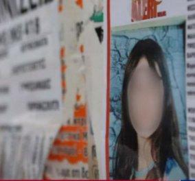 Απαγωγή 10χρονης: Η 33χρονη κατηγορείται για βιασμό και πορνογραφία - Τι ερευνούν οι αρχές - Κυρίως Φωτογραφία - Gallery - Video