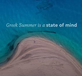 Μαραθονήσι ή Μαρμάρι Ευβοίας; Που βρίσκεται η παραλία του spot Greek Summer is a State of Mind (φωτό) - Κυρίως Φωτογραφία - Gallery - Video
