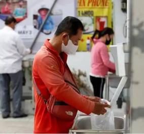 Good news: Πλούσιος Βιετναμέζος έβαλε ''ΑΤΜ'' σε όλη την χώρα, για δωρεάν ρύζι στους φτωχούς (φωτό) - Κυρίως Φωτογραφία - Gallery - Video