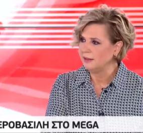 Όλγα Γεροβασίλη: Σε ό,τι αφορά εμένα δεν θα αφήσω τίποτα να πέσει κάτω - Δεν θα επιτρέψουμε να παίζεται η πολιτική ζωή με κασέτες - Δείτε το βίντεο - Κυρίως Φωτογραφία - Gallery - Video