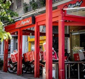 Τέλος η Pizza Hut από την Ελλάδα - Έκλεισαν 16 καταστήματα - Κυρίως Φωτογραφία - Gallery - Video