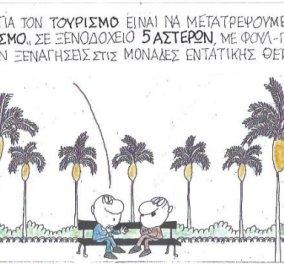 Ο Κυρ στην γελοιογραφία: Λύση για τον τουρισμό είναι να μετατρέψουμε τον «Ευαγγελισμό» σε ξενοδοχείο 5 αστέρων  - Κυρίως Φωτογραφία - Gallery - Video
