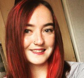 27χρονη Αγγλίδα φανατική με την γυμναστική πέθανε όταν ήπιε αλκοόλ με άδειο στομάχι (φωτό) - Κυρίως Φωτογραφία - Gallery - Video