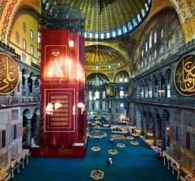 Ανοίγει σήμερα η Αγιά Σοφιά ως τζαμί - Πλήθος Μουσουλμάνων συρρέει για προσευχή, φιέστα ετοιμάζει ο Ερντογάν (φωτό - βίντεο) - Κυρίως Φωτογραφία - Gallery - Video