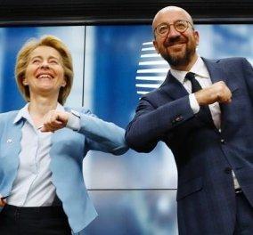 Όλο το κείμενο της ιστορικής συμφωνίας της ΕΕ με 750 δισ. από το Ταμείο Ανάκαμψης μετά τον κορωνοϊό (φωτό - βίντεο) - Κυρίως Φωτογραφία - Gallery - Video