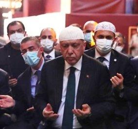 Ο Νίκος Γεωργιάδης γράφει: Ο Ερντογάν έθαψε ακήδευτη τη μεταρρύθμιση του Κεμάλ Ατατούρκ - Το Ισλάμ είναι εδώ - Κυρίως Φωτογραφία - Gallery - Video