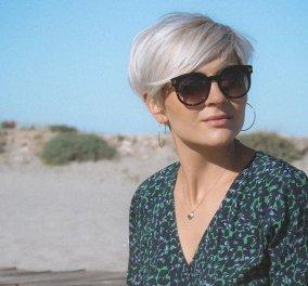 30 υπέροχες προτάσεις για να χτενίσετε τα pixie ή αγορίστικα μαλλιά - Trendy παραλλαγές (Φωτό)  - Κυρίως Φωτογραφία - Gallery - Video