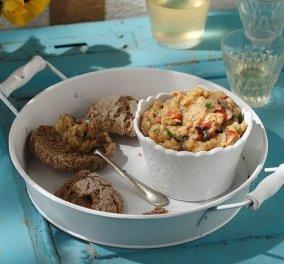 Διαφορετική & υπέροχη μελιτζανοσαλάτα με καρύδια από την Αργυρώ Μπαρμπαρίγου - Κυρίως Φωτογραφία - Gallery - Video