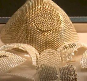 Story of the day: Αυτή η μάσκα κατά του Covid - 19 στοιχίζει... 1,5 εκατ. δολάρια - Είναι διακοσμημένη με 3.600 μαύρα & λευκά διαμάντια - Κυρίως Φωτογραφία - Gallery - Video