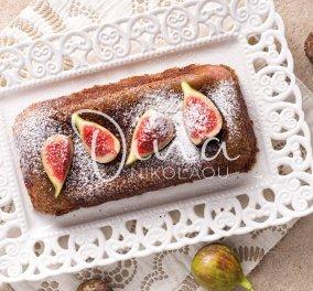Κέικ με αλεύρι βρώμης & σύκα από τη Ντίνα Νικολάου - Μια συνταγή με μεγάλη διατροφική αξία & κατά της χοληστερίνης - Κυρίως Φωτογραφία - Gallery - Video