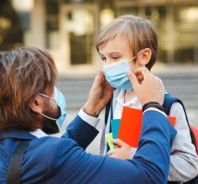 Παναγιώτης Γαργαλιάνος: Τι μάσκες πρέπει να πάρουν οι γονείς στα παιδιά για το σχολείο - Πρώτο μάθημα για τον κορωνοιό - Κυρίως Φωτογραφία - Gallery - Video
