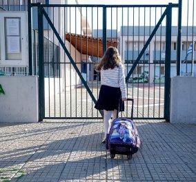 Όσα προβλέπει η νέα Κοινή Υπουργική Απόφαση για τα σχολεία: Απουσία σε μαθητές που δεν φορούν μάσκες - Τι θα ισχύσει για τα κυλικεία - Κυρίως Φωτογραφία - Gallery - Video