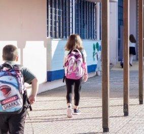 Κορωνοϊός: «Ηλεκτρονικό κουδούνι» για δημοτικά & νηπιαγωγεία - Το πρόγραμμα της εκπαιδευτικής τηλεόρασης (Φωτό & Βίντεο)  - Κυρίως Φωτογραφία - Gallery - Video