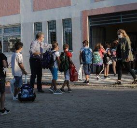 Χτύπησε το «πρώτο κουδούνι» στα σχολεία - Με μάσκα, παγούρι & αντισηπτικό (Φωτό)  - Κυρίως Φωτογραφία - Gallery - Video