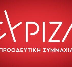 Αυτό είναι το νέο σήμα του ΣΥΡΙΖΑ – Το παρουσίασε ο ίδιος, ο πρόεδρος του κόμματος Αλέξης Τσίπρας (Φωτό & Βίντεο)  - Κυρίως Φωτογραφία - Gallery - Video