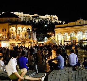 Καρέ καρέ οι εικόνες από το Μοναστηράκι με συνωστισμό... πρό κορωνοϊού - Μια μάσκα δεν βρήκανε; (φωτό) - Κυρίως Φωτογραφία - Gallery - Video