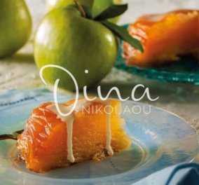 H Ντίνα Νικολάου μας ετοιμάζει  θεϊκή μηλόπιτα! Αέρινη υφή χωρίς αλεύρι, αυγά και γάλα… Μόνο μήλα… - Κυρίως Φωτογραφία - Gallery - Video
