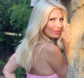 «Love is in the air»: Η Ελένη Μενεγάκη ποζάρει στην αγκαλιά του Μάκη Παντζόπουλου με θέα την πανσέληνο (Φωτό)  - Κυρίως Φωτογραφία - Gallery - Video