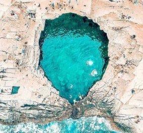 Γκιόλα: Η φυσική πισίνα της Θάσου – Την ονομάζουν  «Δάκρυ της Αφροδίτης», έχει καταπράσινα νερά & τη δημιούργησε ο Δίας για να κολυμπάει η ερωμένη του (Φωτό)  - Κυρίως Φωτογραφία - Gallery - Video