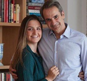 Ο Κυριάκος & η Μαρέβα Μητσοτάκη εύχονται στη Σοφία τους: Τρυφερά λόγια & χαμόγελα (φωτό) - Κυρίως Φωτογραφία - Gallery - Video