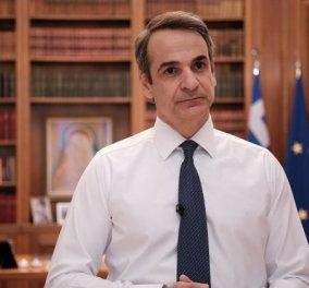 Κυρ. Μητσοτάκης: Στόχος της κυβέρνησης είναι να απαλύνει τον πόνο από τις συνέπειες της πανδημίας & να βάλει την Ελλάδα σε τροχιά ανάπτυξης - Κυρίως Φωτογραφία - Gallery - Video