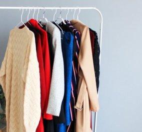 Σπύρος Σούλης: Ρούχα που ξέβαψαν στο πλυντήριο - Δείτε πώς θα τα σώσετε! - Κυρίως Φωτογραφία - Gallery - Video