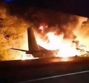 Συνετρίβη στρατιωτικό αεροσκάφος στην Ουκρανία: Τουλάχιστον 25 νεκροί - Τα πρώτα στοιχεία δείχνουν μηχανική βλάβη (Φωτό & Βίντεο)  - Κυρίως Φωτογραφία - Gallery - Video